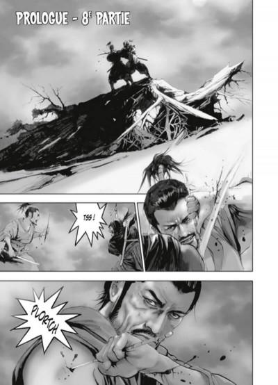 Page 2 taitei no ken tome 2