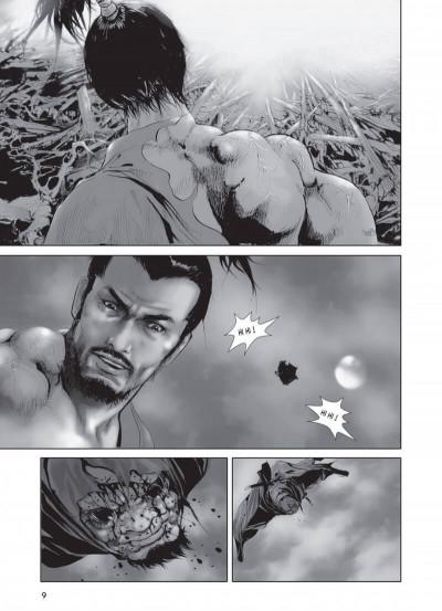 Page 8 taitei no ken tome 2