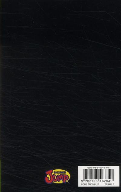 Dos bleach ; souls : the rain drags black sun down (fan book)