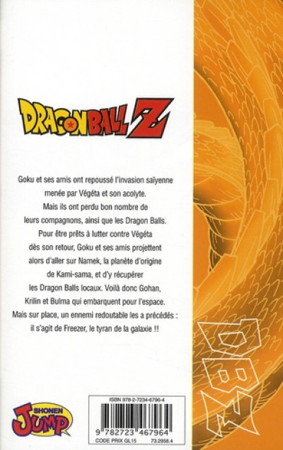 Dos dragon ball z - cycle 2 tome 1