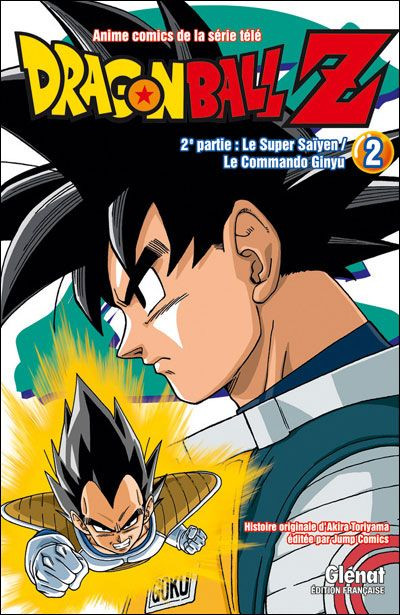 Couverture dragon ball z - cycle 2 tome 2