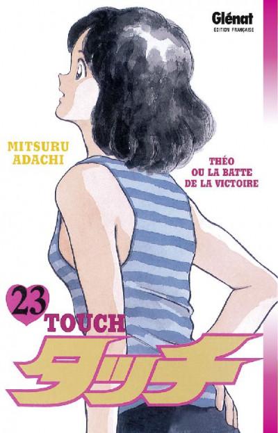 image de touch tome 23
