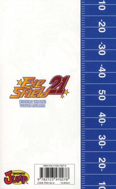 Dos eye shield 21 tome 27 - Seijuro Shin contre Sena Kobayakawa