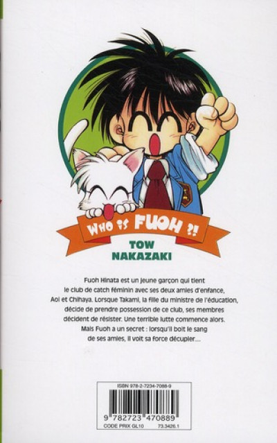 Dos who is fuoh ?! tome 1