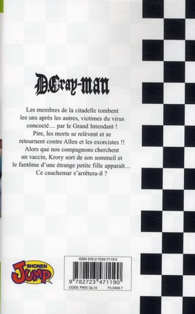 Dos d.gray-man tome 17 - identité