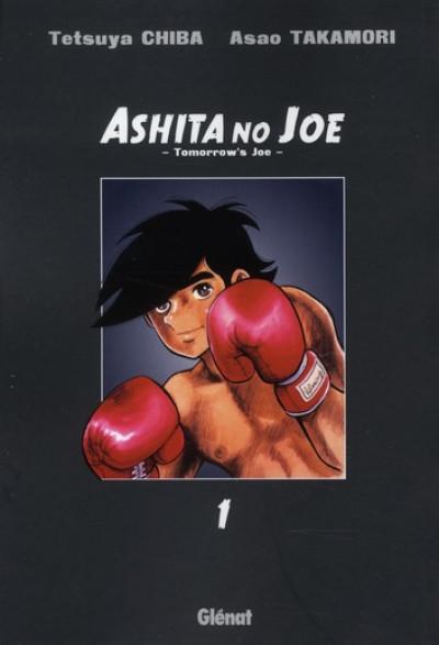 image de ashita no joe tome 1 - tomorrow's joe
