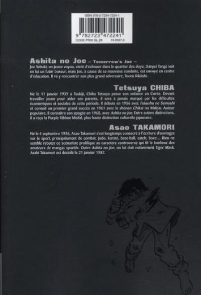 Dos ashita no joe tome 1 - tomorrow's joe
