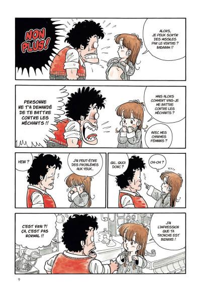 Page 0 dr slump tome 1 - perfect edition