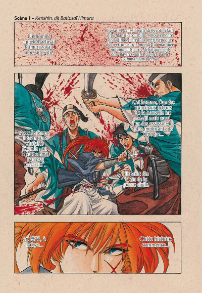Page 6 kenshin le vagabond - perfect edition tome 1