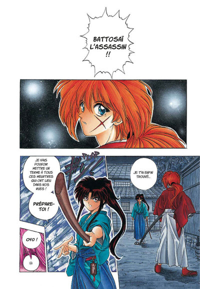 Page 9 kenshin le vagabond - perfect edition tome 1