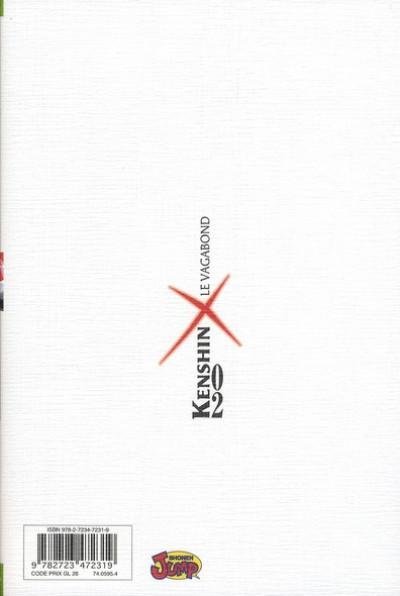 Dos kenshin le vagabond - perfect edition tome 2