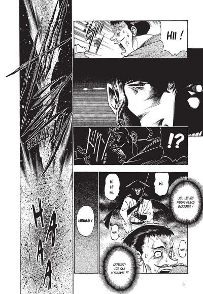 Page 7 kenshin le vagabond - perfect edition tome 2