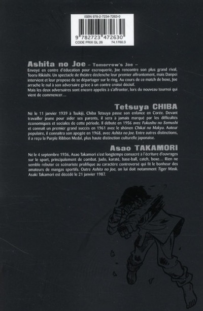 Dos Ashita no Joe tome 3