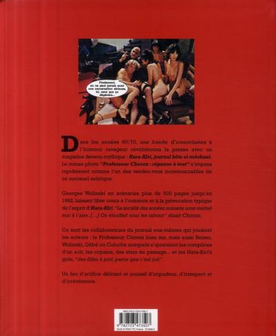 Dos les romans photo du professeur choron : réponse à tout