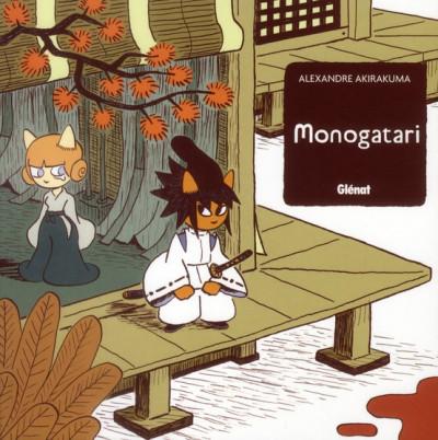 image de monogatari