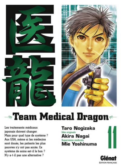 image de team medical dragon tome 11