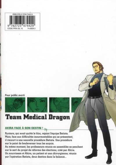Dos team medical dragon tome 11