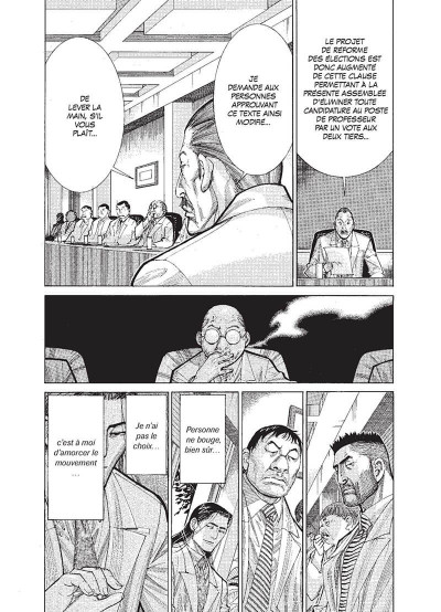 Page 6 team medical dragon tome 11
