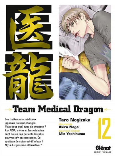 Couverture team medical dragon tome 12