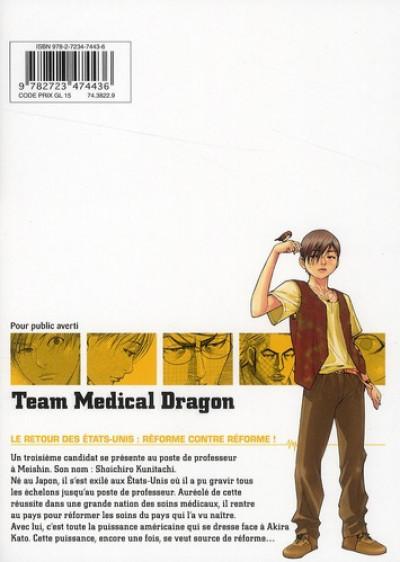 Dos team medical dragon tome 12