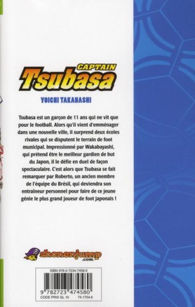 Dos captain Tsubasa - olive et tom tome 1
