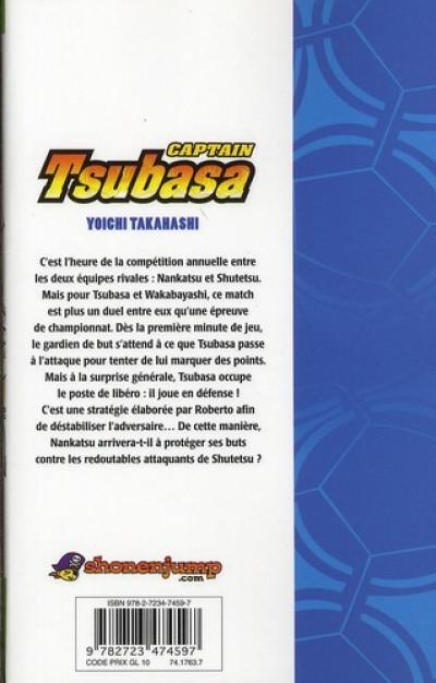 Dos captain Tsubasa tome 2