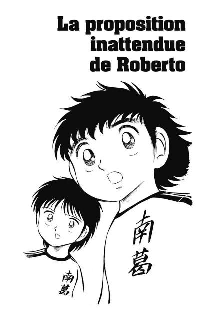 Page 7 captain Tsubasa tome 3