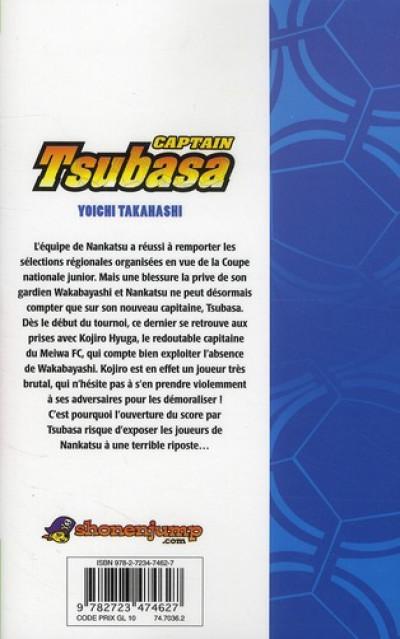 Dos captain Tsubasa - olive et tom tome 5