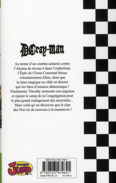 Dos D.Gray-Man tome 19 - le sang de la guerre sainte