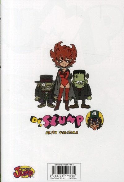 Dos dr Slump tome 4 - perfect edition