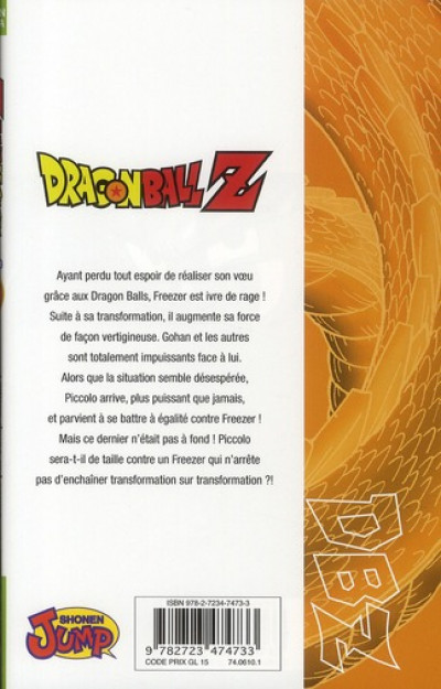 Dos dragon ball z - cycle 3 tome 1