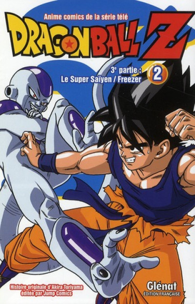 Couverture dragon ball Z - cycle 3 tome 2
