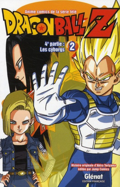 Couverture dragon ball Z - cycle 4 tome 2