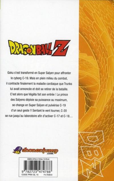 Dos dragon ball Z - cycle 4 tome 2