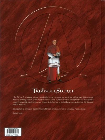 Dos le triangle secret - les gardiens du sang tome 3 - le carnet de Cagliostro