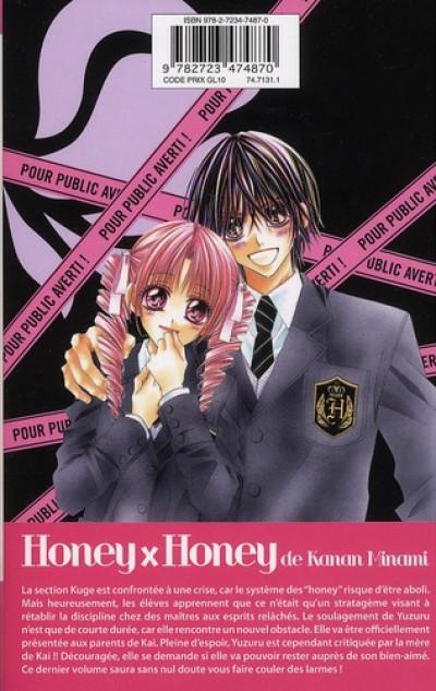 Dos honey x honey tome 8