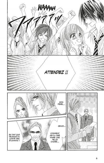 Page 7 honey x honey tome 8