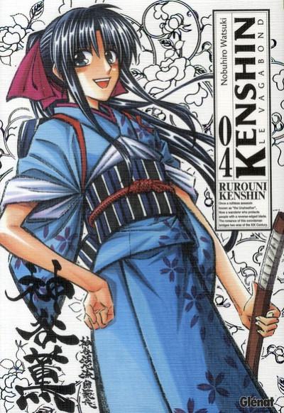 image de Kenshin le vagabond - perfect edition tome 4
