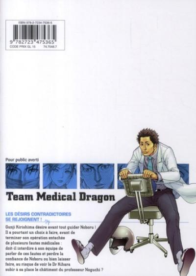 Dos team medical dragon tome 15