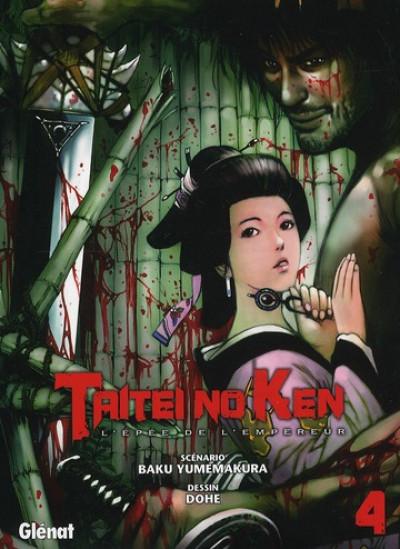 image de Taitei no Ken tome 4 - l'épée de l'empereur
