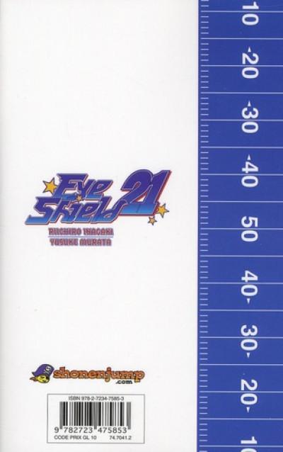 Dos eye shield 21 tome 35
