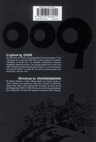 Dos cyborg 009 tome 10