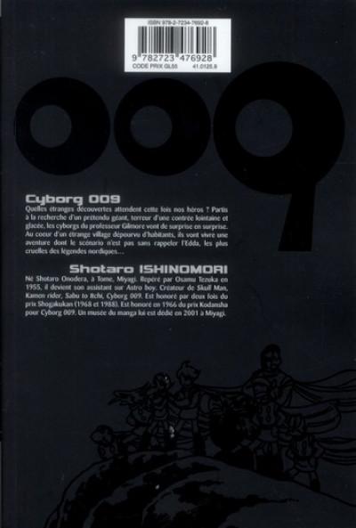 Dos cyborg 009 tome 11