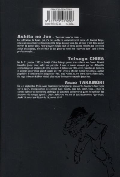 Dos ashita no Joe tome 4
