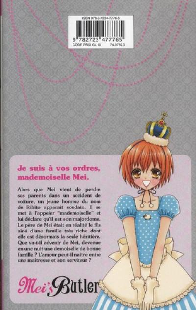 Dos Mei's Butler tome 1