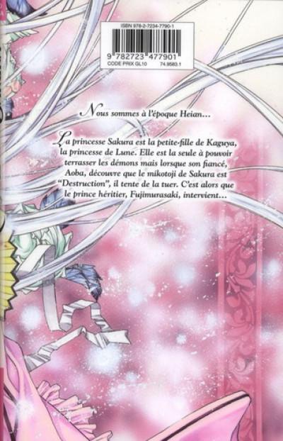 Dos princesse sakura tome 2
