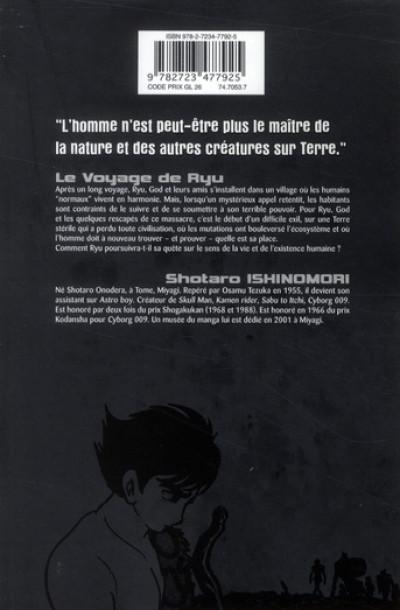 Dos le voyage de Ryu tome 2