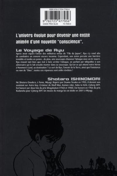Dos le voyage de Ryu tome 5