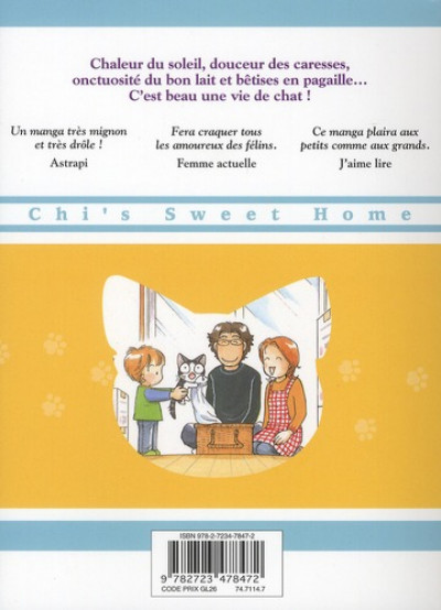 Dos Chi - une vie de chat tome 4