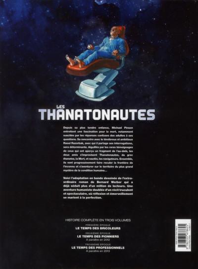 Dos les thanatonautes tome 1 - le temps des bricoleurs